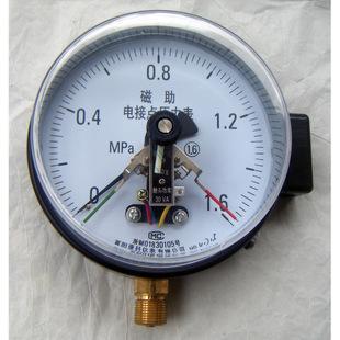 天康电接点压力表
